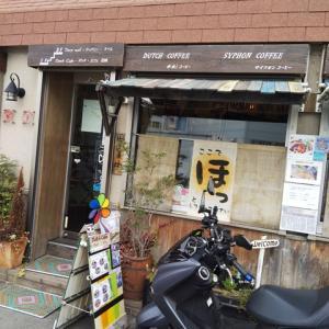 【MajestyS】ダッチカフェで読書