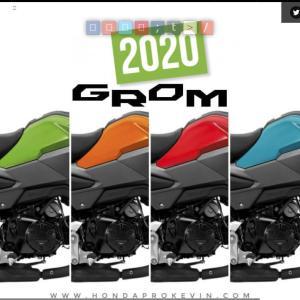 【GROM】2020年新型モデル