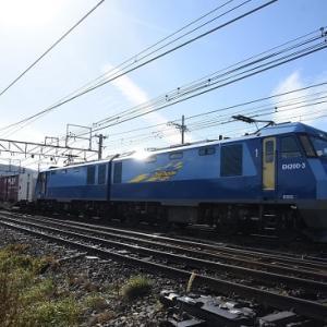本日撮影 中央東線貨物2083レはEH200-3号機
