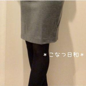 【ミニマリストの服選び】秋冬に向けて買ったもの。