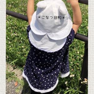 【娘・1歳9ヶ月の発達】食事の見直しから約3ヶ月後の変化。