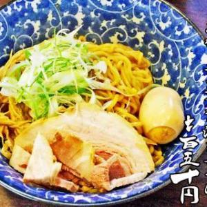 麺家 ぶっきら坊@ふじみ野市 土日連荘訪問!日曜日は麦酒抜きでさくっと、まぜそば!!