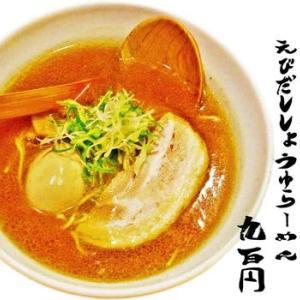 麺処福吉 極@川越市 ホワイトボード確認!平仮名だらけの(笑)提供麺を!!