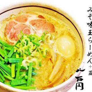 麺屋 旬@川越市 七月末から提供の味噌らーめん700円を味玉50円韮50円で堪能しました!
