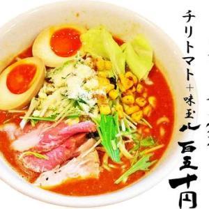 自家製麺 ラーメンK@富士見市 久し振りのチリトマト!やっぱり美味しい