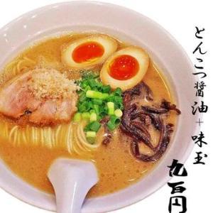 麺屋 MANI@川越市 運良く未食だった、豚骨醤油の限定麺を頂く事が出来ました!