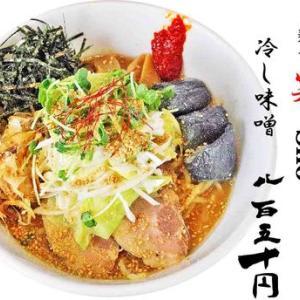 麺や 笑~Sho~@新座市 やっと来れました、日本酒持参で(笑)!!