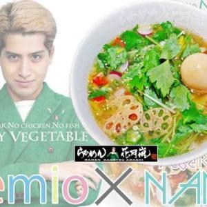 らあ麺花月嵐 上福岡店@6年振りに復活した、野菜オンリーのべジラーメンNaNa 880円