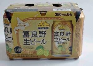 トップバリューの生ビール「富良野」@イオン系のお店で売ってます(^。^)y-.。o○