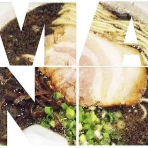 麺屋 MANI@川越市 前回に引き続き黒(熊本)ラーメン670円をシンプルに頂きました