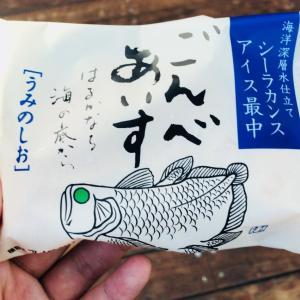 『アクアマリンふくしま』お土産・グッズ紹介