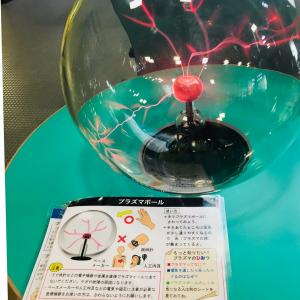 『つくばエキスポセンター』常設展示サラッとレポ!