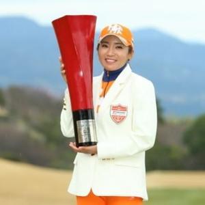 イ・ボミが早くも今季初優勝!プレーオフ制す…ヨコハマタイヤゴルフトーナメント PRGRレディスカップ