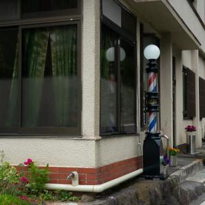 箱根路へ(2)