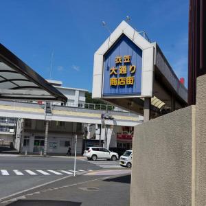 横須賀しょうぶ園へ(1)