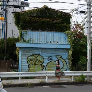東海道藤沢宿(3)