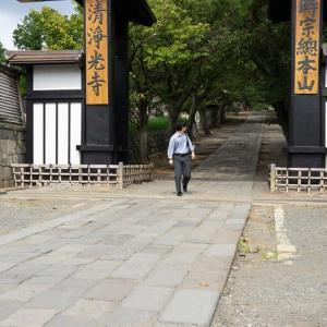 東海道藤沢宿(5)
