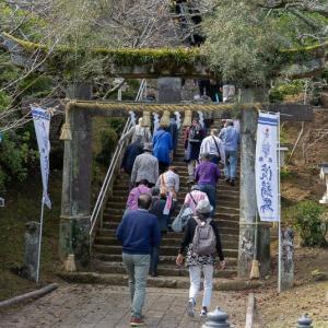 長崎の旅(1)