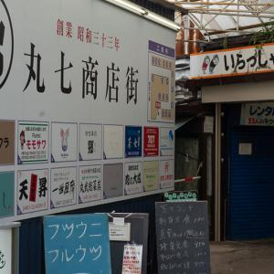 鎌倉駅から(2)