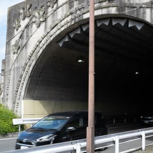 汐入駅から逸見へ(4)