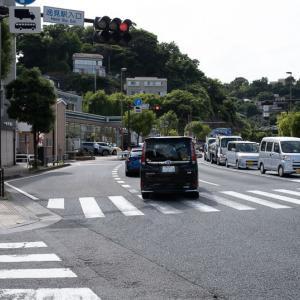 汐入駅から逸見へ(5)