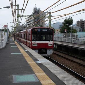 京急東神奈川周辺(1)