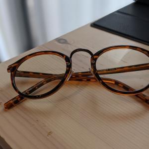 老眼鏡についに手を出してしまった…