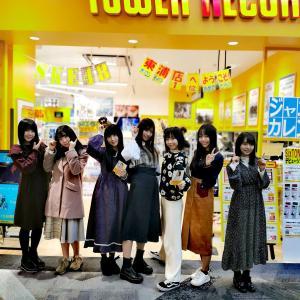 【SKE48】タワーレコード東浦店「選抜メンバーなんと総勢7名‼がお店に来てくれました~」