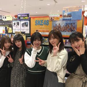 【SKE48】タワーレコード新宿店に大場、惣田、竹内彩、古畑、鎌田、佐藤が訪店!