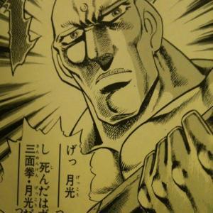 ワイ「このキャラクター死んだの悲しい…泣」作者「!!ちょっと待って!!」