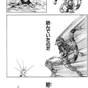 ジャンプ3大有能ジジイ「ネテロ会長」「白ひげ」「山本元柳斎総隊長」