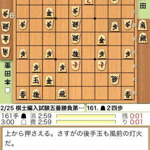 【衝撃】将棋YouTuber「アゲアゲさん」、本田五段に勝ってプロ入りしてしまう