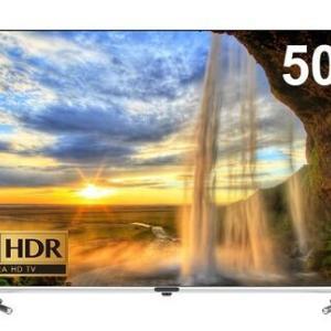 【朗報】ゲオさん、たった39800円で50型4K/HDR対応のベゼルレス液晶テレビを発売してしまう
