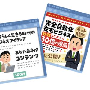 インフルエンサー「プログラミングで副業!年収1000万円!!」←これマジ?