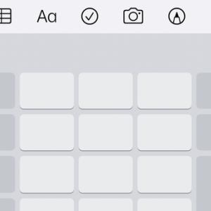 【裏技】iPhoneの文字入力の時に「空白」を長押しすると…