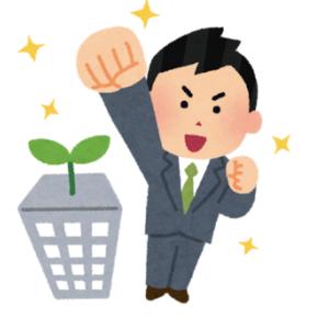 最近の東大生「デキるやつほど起業する」