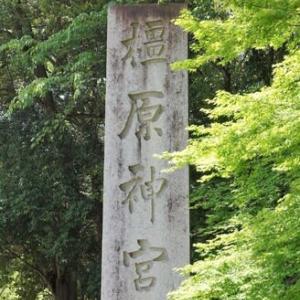 664.橿原神宮