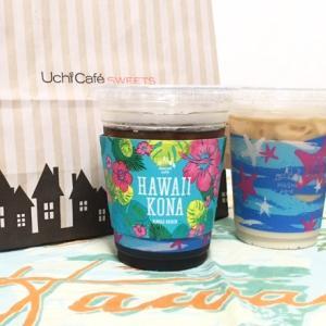 夏限定のカップが可愛い!ローソン マチカフェ(machicafe) ハワイコナが今年も登場♪