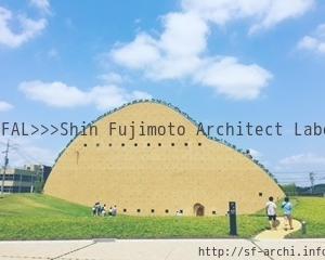 夏休みの過ごし方 -岐阜・京セラドーム・新居-