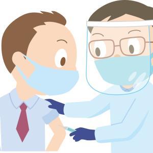 大阪府内在住 50代男性 基礎疾患なし←夫です。 来週ワクチン接種となりました。
