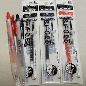 【期間限定無料公開】NHK語学講座 続かない原因と続ける方法30~やる気維持のヒント(1)