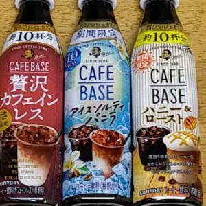 2020年良かったもの〜食品(コーヒー&チョコレート)