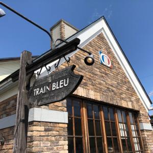 岐阜 高山にある有名なパン屋さんトランブルーへ