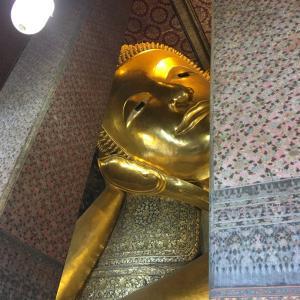 タイ旅行記録 2日目
