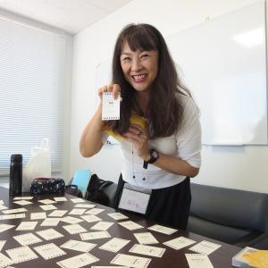 「褒め言葉英語カードセミナー」を開催しました!