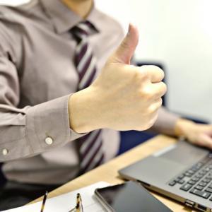 業務に必要なソフトウエアとコミュニケーションツール