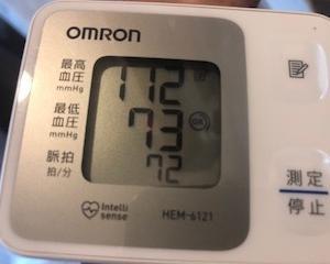 今日の血圧測定結果