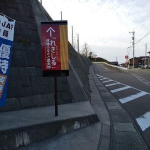 大西山で垣間見た津幡町の今。