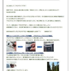 鎌倉市社協さんに記事