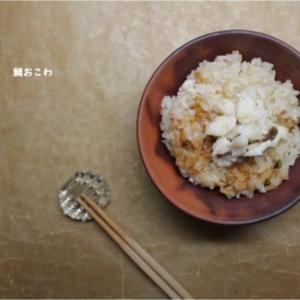 松茸のお吸い物で簡単節約『鯛おこわ』